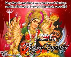 Lord Maa Durga Hindu God Goddess Wallpapers Resolution : Filesize : kB, Added on October Tagged : lord maa durga Maa Durga Photo, Durga Maa, Hanuman Chalisa, Shree Krishna, Radhe Krishna, Durga Images, Lakshmi Images, Indian Goddess, Goddess Lakshmi