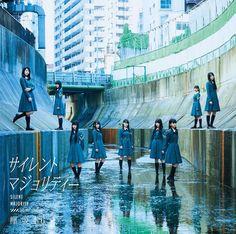欅坂46「サイレントマジョリティー」通常盤ジャケット - 欅坂46、渋谷の工事現場で踊りまくる「サイレントマジョリティー」MV の画像ギャラリー 6枚目(全7枚) - 音楽ナタリー