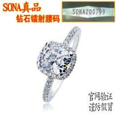 SONA diamond ring Korean version of the luxury female models silver jewelry gift simulation diamond couple rings wedding ring
