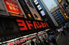 Groovy Osaka: Tips On Buying Electronics In Japan