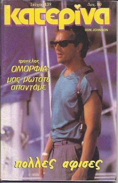 DON JOHNSON - GREEK -  Katerina Magazine - 1988 - No.439