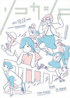 sokokashiko_a_2_3