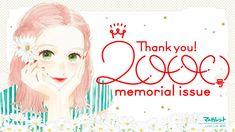 Tsubaki Chou Lonely Planet, Trending Memes, Manga Anime, Funny Jokes, Typography, Memories, Shojo Manga, Sleeves, Letterpress