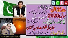 Year 2020 Imran Khan Government - Pakistan and Arab Countries Imran Khan, Pakistan, Astrology, Countries