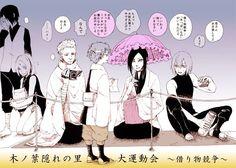 Sasuke • Sarada • Jugo • Mitsuki • Orochimaru • Suigetsu