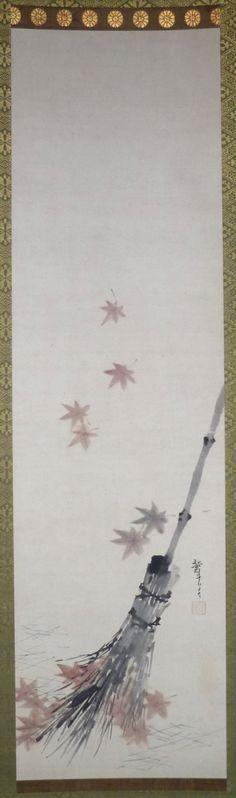 Katsushika HOKUSAI (1760-1849)COULEURS