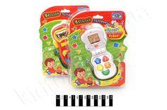 Розумний телефон 775-6U, магазин интернет детских товаров, настольные онлайн игры, детские интернет магазины украина, игры про животные, производители детских игрушек, сшить мягкую игрушку выкройки