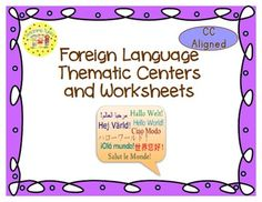 This Foreign Language packet contains: Reading Center Book List Art Center Project Writing Center Activity Computer Center Websites Friday Activity  I have also included 8 worksheets.