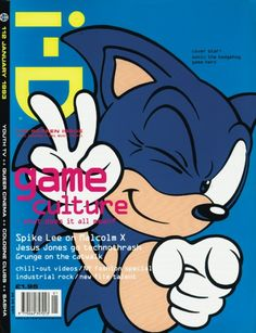 112. The Screen Issue January 1993    Sonic The Hedgehog    Cover by Sega