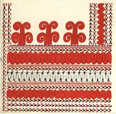 Embroidery of Horodok County, Halychyna, Ukraine