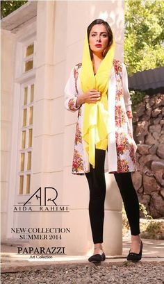 © Aida Rahimi --- Follow Iranian art trends on www.percika.com