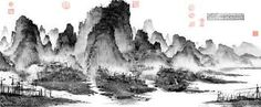 Image result for modern ink painting