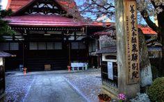 Takayama-hostel-guesthouse-hotel-front