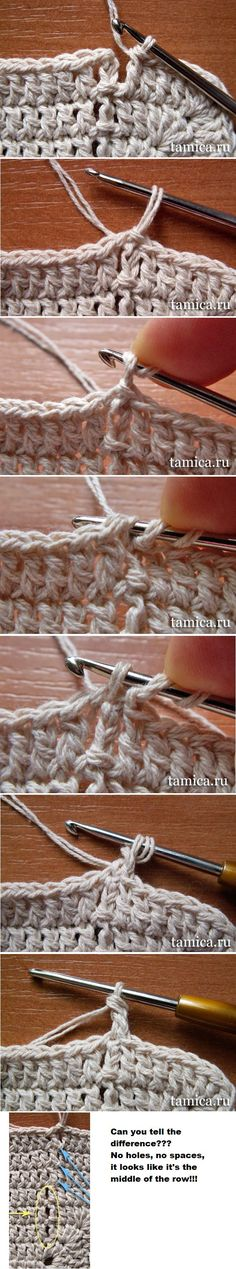 "Technique :: How to start a DC crochet row without chains (similar to standing DC).   Doesn't exactly look like the ""middle of the row"", but it's a lot better than the gaps created by chain stitches.   . . . .   ღTrish W ~ http://www.pinterest.com/trishw/  . . . ."