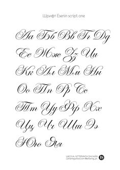 Tattoo Fonts Letters Writing Trendy Ideas Tattoo Fonts Letters Writing Trendy Ideas This image has get Calligraphy Letters Alphabet, Calligraphy Worksheet, Handwriting Alphabet, Copperplate Calligraphy, Hand Lettering Alphabet, Calligraphy Practice, Calligraphy Handwriting, Letter Fonts, Calligraphy Tattoo