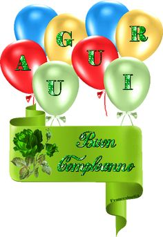 Happy Birthday Greetings Friends, Happy Birthday Images, Happy Birthday Cards, Birthday Songs, Birthday Wishes, Happy Birthday Italian, Cute Gif, Emoticon, Holiday Parties