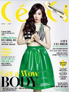 SNSD-Tiffany-in-CeCi-2-1.jpg (458×613)