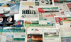 ابرز وأهم اهتمامات الصحف الباكستانية الصادرة الاحد: أبرزت الصحف الباكستانية الصادرة اليوم إدانة باكستان واستنكارها الشديد لإطلاق المليشيات…