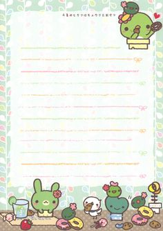 San-X Sabo Kappa Memo #1 Memo Template, Memo Notepad, Pen Pal Letters, Pop Stickers, Cute Notes, Notes Design, Kawaii Stationery, Paper Tags, Note Paper