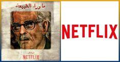 """ما واراء الطبيعة"""" سلسلة رعب عربية قريبا على نيتفليكس"""" Netflix, Movies, Movie Posters, Films, Film Poster, Cinema, Movie, Film, Movie Quotes"""
