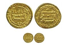 Al-Muntasir Baghdad dinar to star at $38,000 in Islamic coin sale