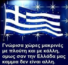 Greece Flag, Greece Pictures, Greek Beauty, Greek Quotes, Ancient Greece, Birthday Wishes, Knowledge, History, My Love