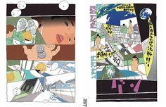 Moleskine Sketchbook, Comic Page, Tumblr, Comics, Chart, Cartoons, Tumbler, Comic, Comics And Cartoons