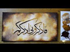 Arabic Islamic Calligraphy Art - فاذكروني اذكركم - YouTube