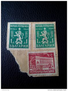 CENTRAL Post Office BULGARIA 1/2 LION 1944 LEV STAMPS RECOMMENDET LETTRE ON PAPER COVER USED - 1919-1939 Republic