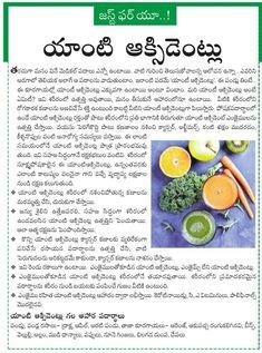 Health Remedies, Home Remedies, Hindu Vedas, Red Vegetables, Healthy Tips, Healthy Recipes, Telugu Inspirational Quotes, Hindu Dharma, Health Foods