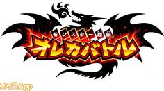 ゲーム ロゴ - Google 検索