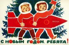 Diseño gráfico (propaganda política) de la carrera espacial soviética XVI