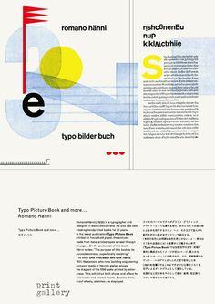 【print gallery】「ロマノ・ヘニ展」東京都港区白金1-8-6