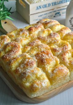Old School Butter & Sugar Pull Apart Bread 牛油砂糖面包 - Eat What Tonight Bread Machine Cinnamon Rolls, Best Bread Machine, Bread Rolls, Bread Bun, Bread Cake, Bread Recipes, Baking Recipes, Sugar Bread, Biscuit Bread