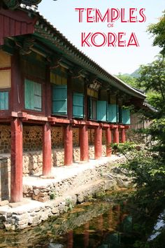 The Three Jewel Temples of Korea are absolutely beautiful and must-sees while you are visiting.  Check out this post to find out more. Reflections Enroute