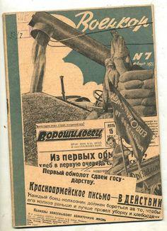 Original 1933 year magazine Photomontage  Russia avant-garde cover USSR
