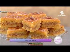 Gateau kitty samira tv