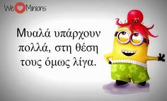 Funny Greek Quotes, Funny Quotes, My Minion, Minions, Picture Quotes, Sentences, Best Quotes, Jokes, Lol