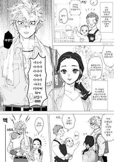 Me Me Me Anime, Anime Love, Manga Art, Anime Art, Boys Blog, Character Art, Character Design, Graffiti Cartoons, Latest Anime