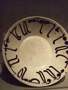 bowl with Arabic inscription 800-1000 CE Eastern Iran or Uzbekistan earthenware Photographed at the Asian Art Museum of San Francisco