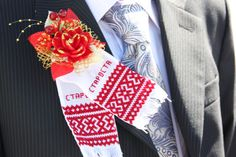 An exotic and beautiful Ukrainian wedding tradition - A story from Ternopil