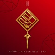 Your visually dynamic retail and commercial display solutions provider. Contact or visit us in our Dubai showroom - 2604 Al Manara Towers, Business Bay. Year Of The Rat, Happy Chinese New Year, Followers, Joy, Display, Holidays, Floor Space, Billboard, Holiday