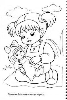 """Иллюстрация 3 из 9 для Раскраска 4 в 1 раскраске """"Репка. Теремок. Колобок. Маша и медведь"""" (06481)   Лабиринт - книги. Источник: Росинка"""