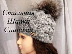 Crochet Stitches, Knit Crochet, Crochet Hats, Craft Accessories, Cable Knit, Headbands, Knitted Hats, Needlework, Hand Weaving