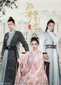 General and I - 2017 Chinese drama 62 ep. Starring Wallace Chung, Angelababy, Sun Yizhou and Gan Tingting. Wallace Chung, Air One, Kung Fu Movies, W Two Worlds, Chinese Movies, Angelababy, Chinese Clothing, Traditional Fashion, Necklaces