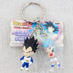 Dragon Ball Super Broly Technique Rubber Mascot Strap Keychain Movie Goku RARE Z