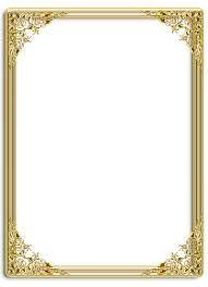نتيجة بحث الصور عن تحميل براويز شهادات Mirror Table Page Borders Mirror