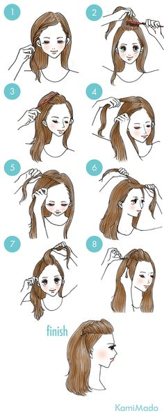 Twist ♪ Easy half-down hair arrangement[Illustration . Work Hairstyles, Pretty Hairstyles, Braided Hairstyles, Short Hair Styles, Natural Hair Styles, Hair Arrange, Super Hair, Hair Hacks, Hair Inspiration