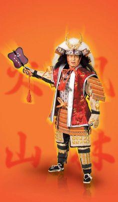 Did 1 6 Japanese Samurai Takeda Shingen Int'L Version Takeda Shingen, The Dispossessed, Chibi Marvel, Art Dolls, Samurai, Japanese, Ninja, Fictional Characters, Ebay