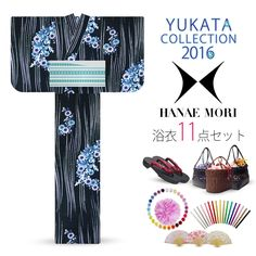 2016 Summer Hanae Mori Yukata Flowing Water Chrysanthemums Black 11 items set